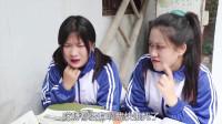 田田的童年搞笑短剧:如花老师在城里买了落花甜柿子,田田和伙伴从来都没吃过,真好吃