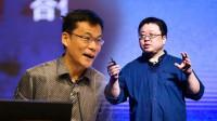李国庆:老罗做直播,我不做,企业家赚这钱很荒唐