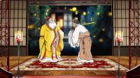 庄子:孔子得道了吗?为什么他要用礼仪来约束世人?