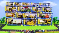 小锋玩具, 工程车, 卡车, 挖掘机, 玩具集合13