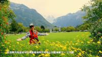 瑞士小镇因特拉肯 所住酒店周边的景致【原创】