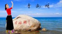美女专程去西藏青海跳藏族舞《青海湖》天蓝水清,舞姿大气优美