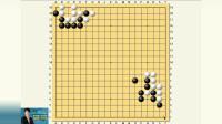 围棋初级吃子技巧1断打后向一路吃【趣弈围棋】