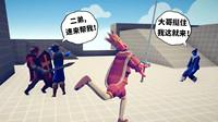 全面战争模拟器:吼叫者与跆拳道高手组队,配合无比默契!