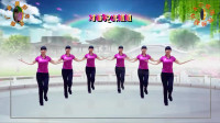 阳光美梅广场舞【对面的小姐姐】原创流行火爆全网弹力踩点32步-编舞:美梅