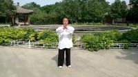游身连环八卦掌——刘志平(精平)69岁122