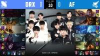 2020LCK春季赛AF vs DRX_1-第八周Day5