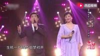 华时政的视频__春暖花开