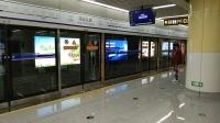 济南地铁三号线(开往龙洞站)