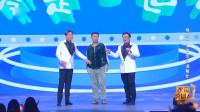 《喜剧人》:烧饼和张九南的直男道歉太整齐了,曹鹤阳化身妇女之友!