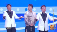 《喜剧人》:尚九熙对与女友异地恋8年很烦恼!曹鹤阳在线支招!