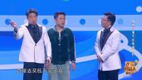 《喜剧人》:女朋友的夺命三连问,张九南这话说出我心底话!