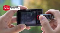 它是诺基亚第二款「扭腰」手机,还和《变形金刚》合作出过特别版 | 极客博物馆