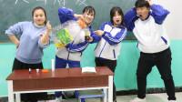 """学霸王小九校园剧:实验课,女学霸用食用油竟做出""""火山喷发""""效果,太厉害了"""