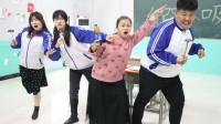 学霸王小九校园剧:老师给学生做可乐鸡翅,没想最后却变成了酱油鸡翅,太逗了
