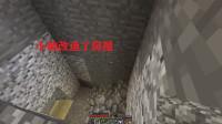 我的世界联机126:小帕给房屋做了大改造,现在变成了真正的堡垒