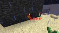 我的世界联机130:他们的速度太快了,还把焦黑熔炉都给建好了