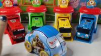 工程车儿童小汔车玩具视频199
