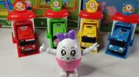 工程车儿童小汔车玩具视频200