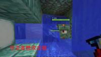 我的世界联机131:小帕刚开始挖海底神殿就被守卫者攻击了
