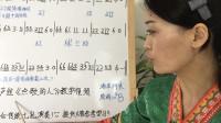 七孔降B调葫芦丝教学视频第四课《点歌的人》简谱,海来阿木词曲