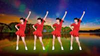 广场舞《谁》火爆热曲32步,时尚又大方,一起来跳吧