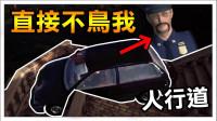 【红月】当小偷当到警察直接无视我是怎样 Thief Simulator 小偷仿真器 #3