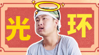 二龙湖爱情故事2020:五连杀!桑涛一个自带Ko光环的人,太悲催了
