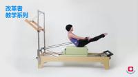 【OG健身】Pilates 48 普拉提 大器械教学 床 椅 梯桶 不定期更新