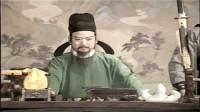 狄仁杰断案传奇 第4集 玉珠串