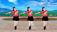 大众健身广场舞《红枣树》歌醉舞美32步,简简单单又快乐,送给你