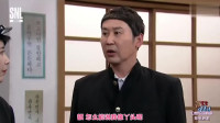 脸红的青春期-SNL Korea女团DIA