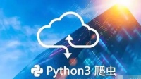 Python爬虫学习教程 猫眼电影爬取