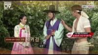 GTA搞笑穿越天眼班游戏SNL-Korea  颁奖仪式