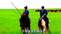 第三集;音画片《美丽的大草原》