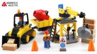 驾驶工程推土机,清理城市废弃墙砖 开箱速组 乐高积木 60252 城市系列