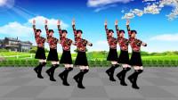 经典老歌广场舞《过河》32步,欢快加活泼,好看又好学,送给你