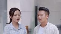 《二龙湖爱情故事2020》张立东、王春花混剪,因为爱情,看你的眼神都变了