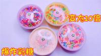 试玩漂亮的彩糖酸奶起泡胶,颜色超好看还能起泡10倍大,无硼砂