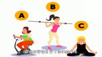 脑力测试:锻炼身体的3个女人,谁怀孕了?