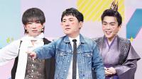 """会员版:华晨宇升级""""是谁""""十连唱,张若昀全新演绎《惊雷》"""