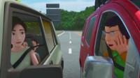 咖宝车神:等红灯的时候遇到包子一家去,包子妈妈说话很气人
