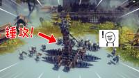 超级攻城师:面对城堡和士兵,我使出各种手段,火攻锤攻都用上!