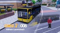 魔鬼一样的时刻表~omsi2巴士模拟Ahlheim Laurenzbach 25路