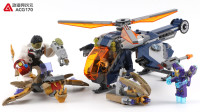 内含小辣椒救援装甲和量子战衣浩克 乐高积木 76144 复仇者联盟直升机-空降浩克