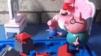 猪爸爸买了新玩具,佩奇乔治却说是给猪爸爸自己买的,你知道这是怎么回事吗?