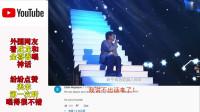 外国网友看成龙金喜善合唱,一曲神话引爆评论区,赞成龙无所不能