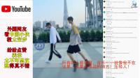 国外网友看中国小伙教太空步,纷纷点赞评论,跳得太好了,完美