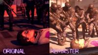 幽灵 黑道圣徒3重制版与原版画面对比-情怀入坑
