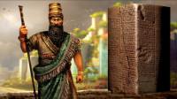 刻在七块泥板上的巴比伦神话,记载了世界最初的样子